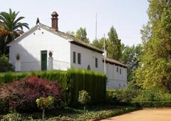 San Vicente's Garden or Federico Garcia Lorca's House-Museum